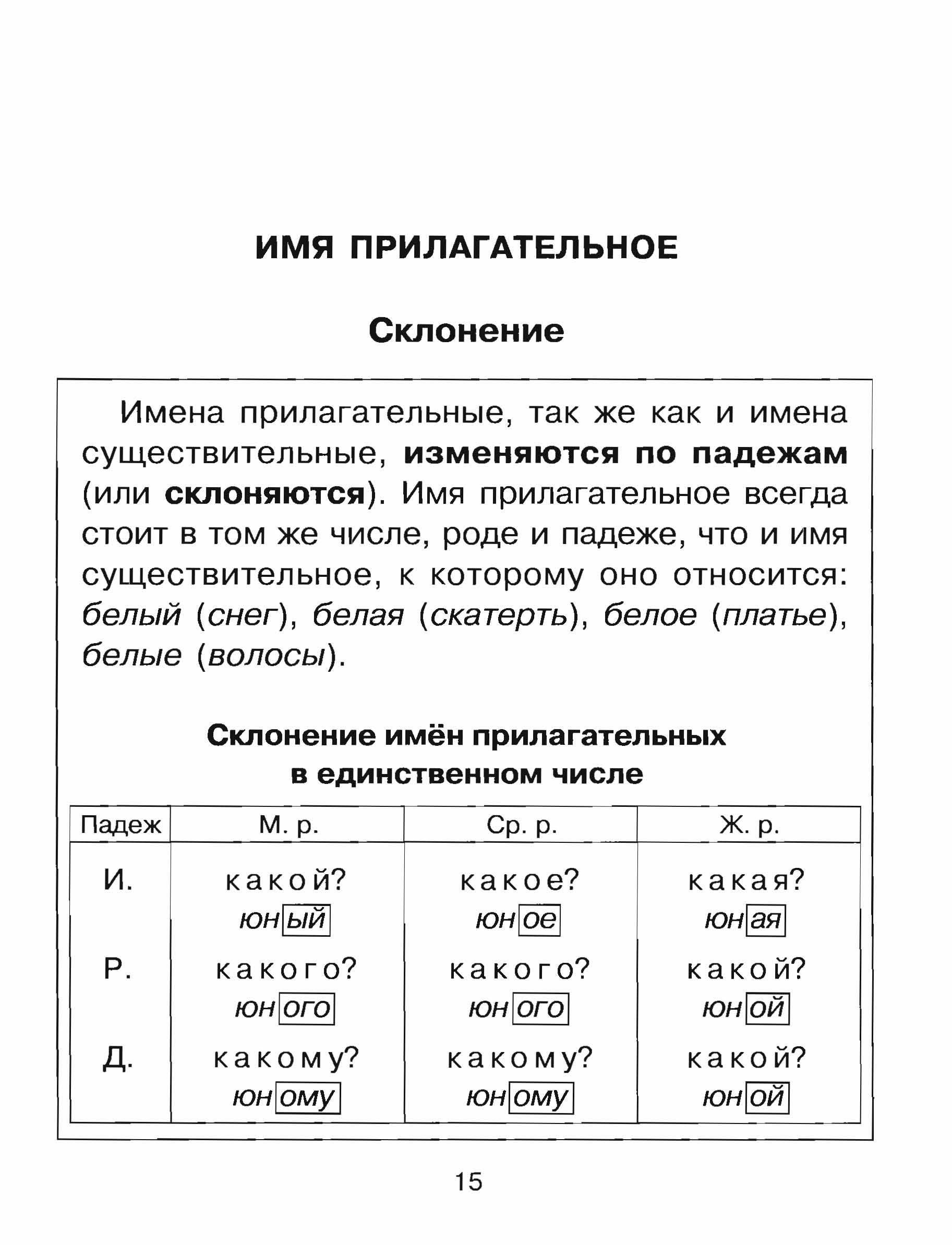 hello_html_m70de1080.jpg