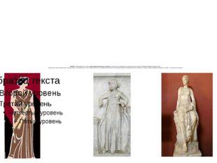 Эвтерпа - увеселяющая считалась музой лирической поэзии и музыки, которая час