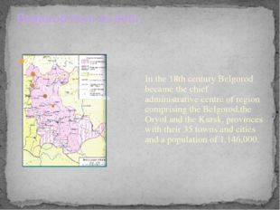 In the 18th century Belgorod became the chief administrative centre of region