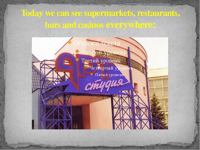 Today we can see supermarkets, restaurants, bars and casinos everywhere: