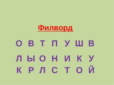C:\Users\Евгений\Desktop\img1.jpg