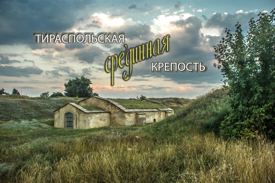 http://img-fotki.yandex.ru/get/9307/96911445.52/0_a968c_8dc2783e_XXL.jpg