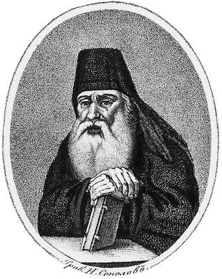 Симеон Полоцкий.jpg