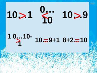 > < > > = = 10…1 0…10 10…9 1 0…10-1 10…9+1 8+2…10