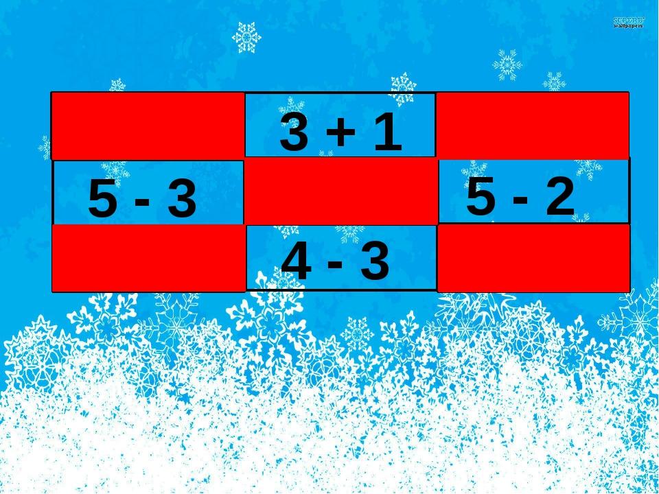 1 + 4 3 + 1 5 - 3 4 + 1 3 + 2 5 - 2 6 - 1 4 - 3 2 + 3