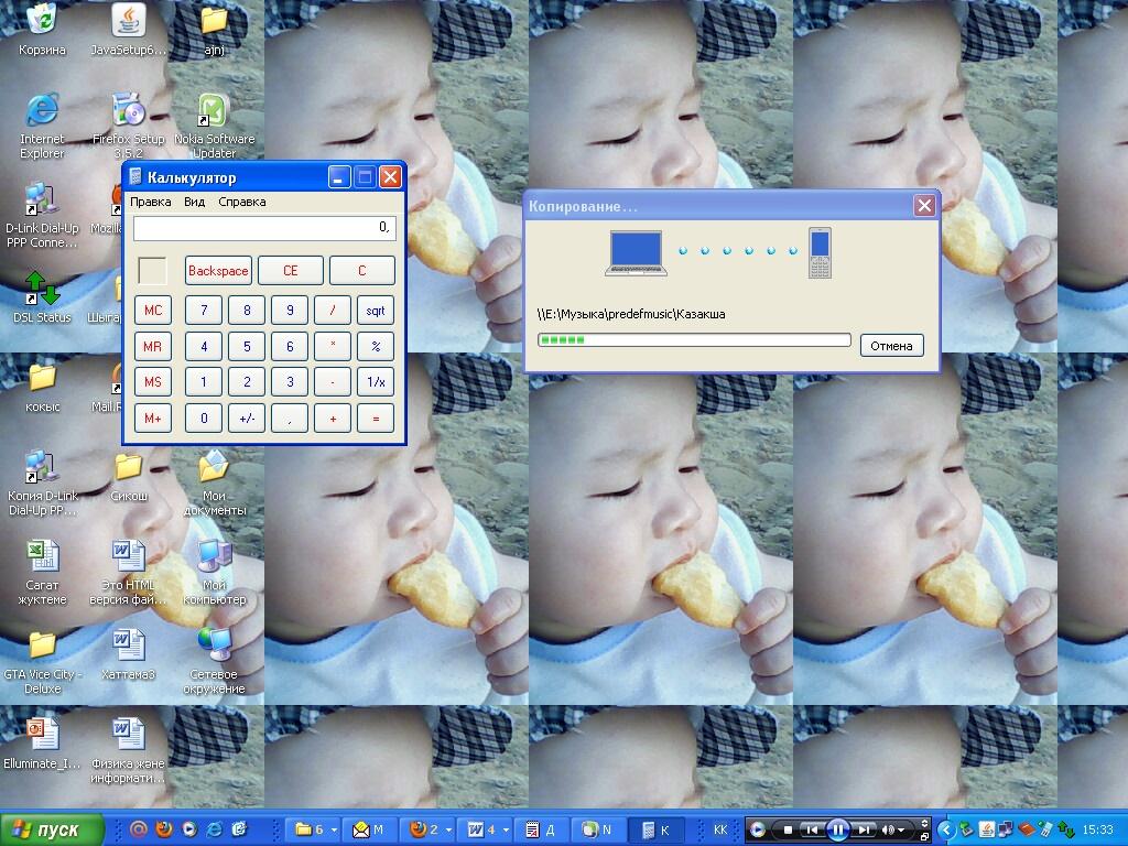 hello_html_22796ca5.jpg