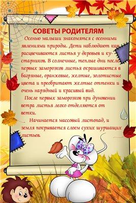 hello_html_m7b40348e.png