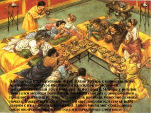 В 45 году до н.э. Верховный Жрец Юлий Цезарь с помощью своих жрецов и звездо