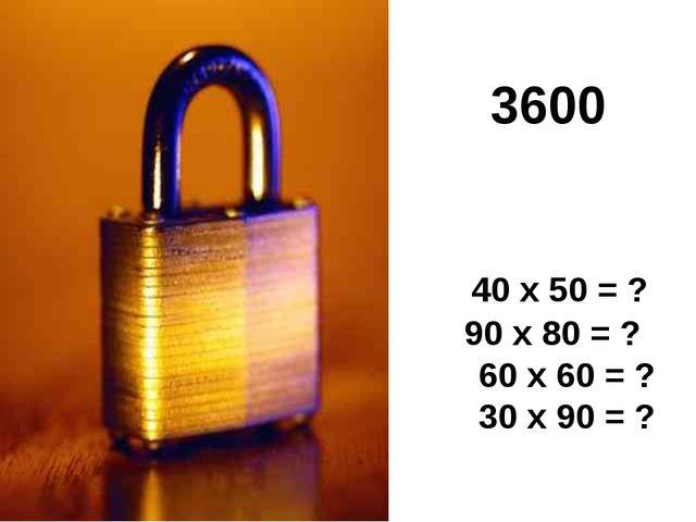 3600 40 x 50 = ? 90 x 80 = ? 60 x 60 = ? 30 x 90 = ?