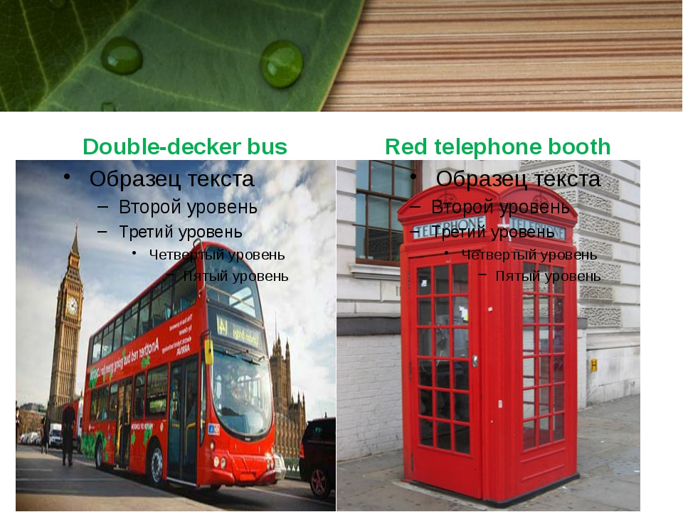 Double-decker bus	 Red telephone booth