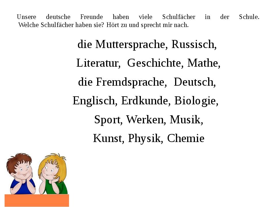 Unsere deutsche Freunde haben viele Schulfächer in der Schule. Welche Schulfä...