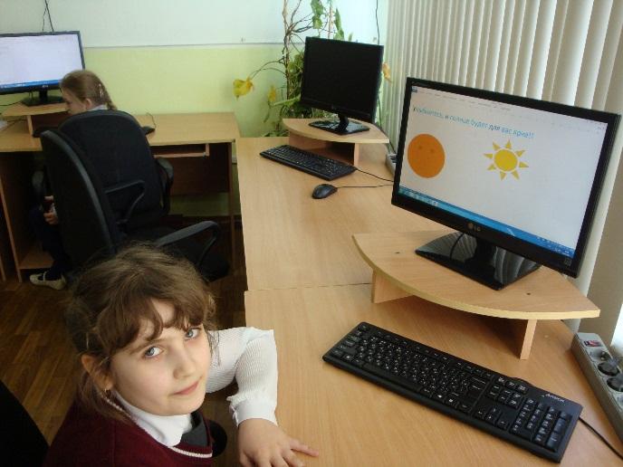 C:\Users\User\Desktop\мое творчество\фото класса\DSC02684.JPG