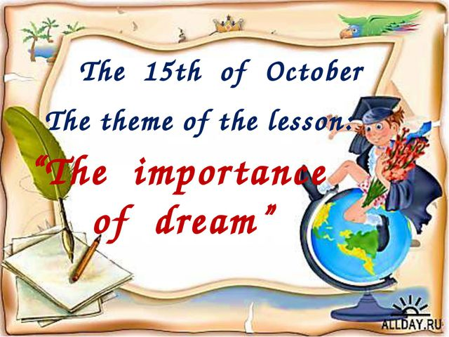 "The 15th of October ""The importance of dream"" The theme of the lesson:"