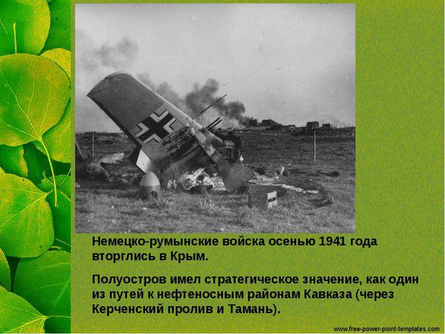 Немецко-румынские войска осенью 1941 года вторглись в Крым. Полуостров имел с...