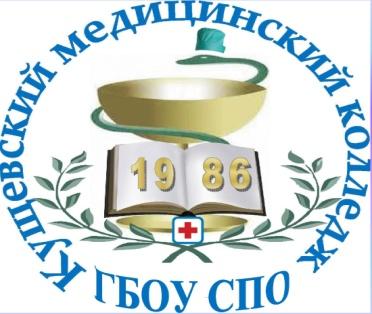 F:\календар.план\Логотип + крест.jpg