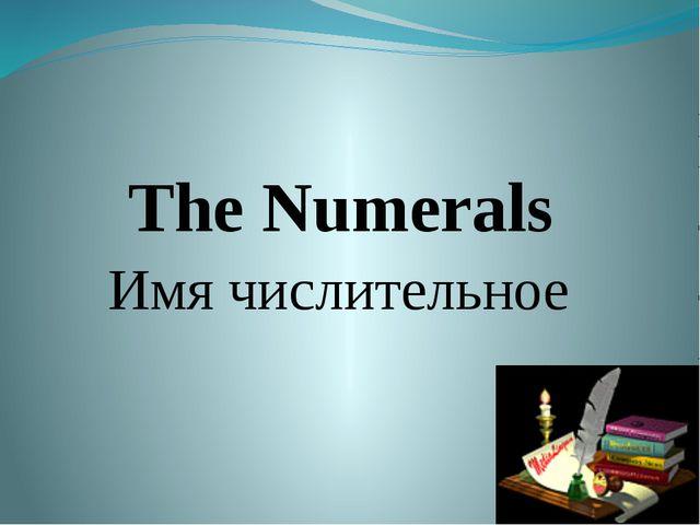 The Numerals Имя числительное