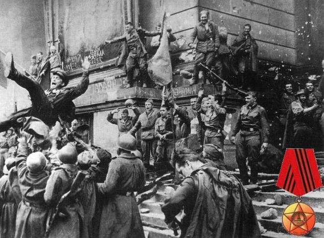 Доклад о героях великой отечественной войны 1941 1945