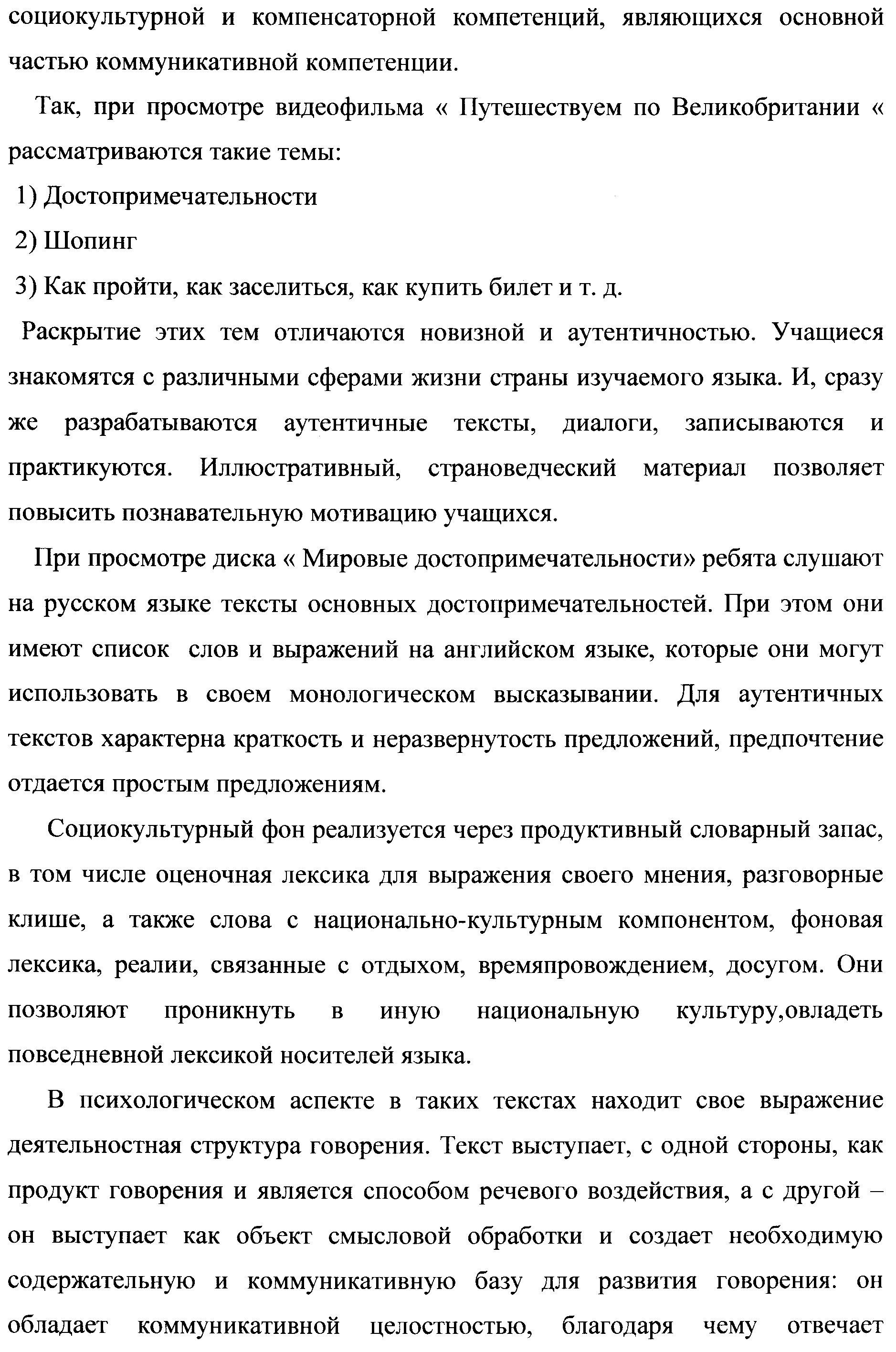 img151