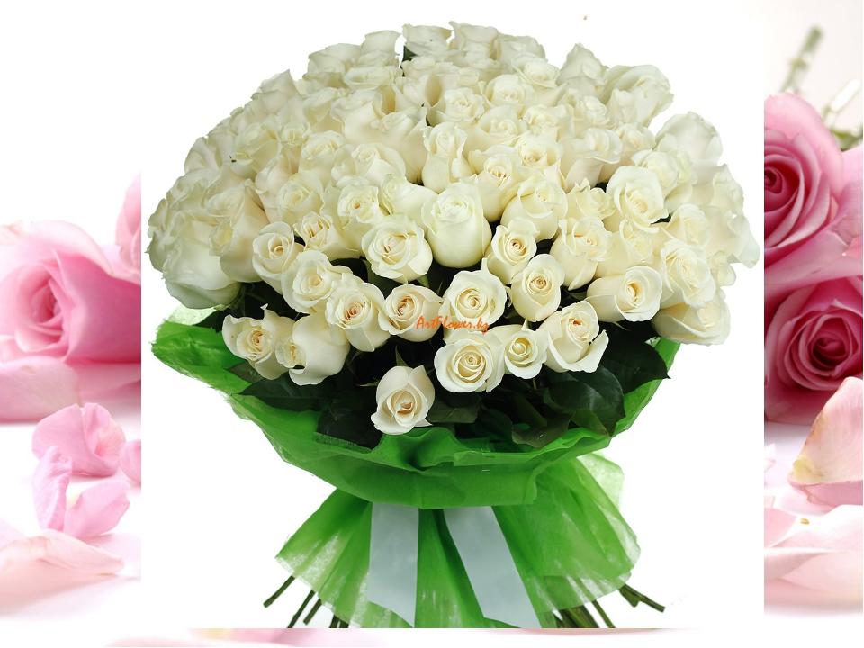 Роза гүлі Жыл сіз үшін ҚУАНЫШҚА ТОЛЫ болмақ. Қанша жерден салмақты болып бақ...