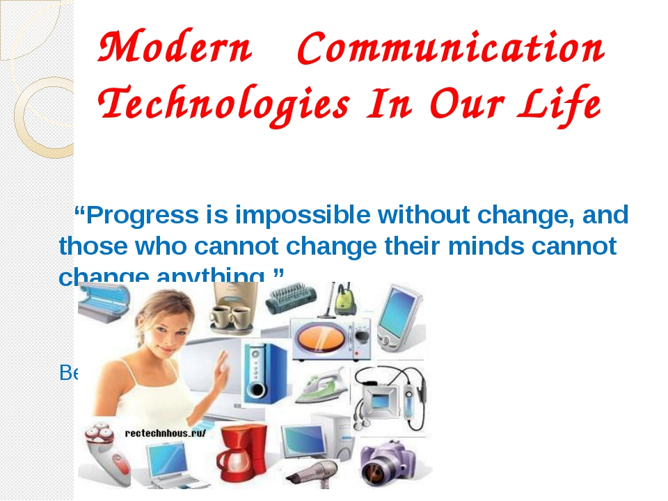 modern communication technology essay
