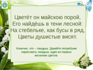 Затем два листика. Tatyana Latesheva