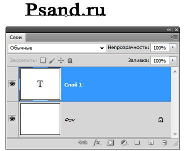Описание: pervyj_sposob_vvoda_teksta