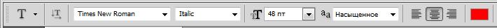 Описание: panel'_parametrov_instrumenta_tekst