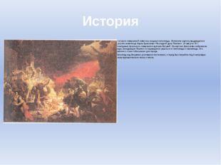 История В истории извержений известны мощные пеплопады. Вспомним картину выда