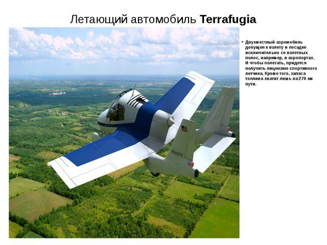 Летающий автомобильTerrafugia Двухместный аэромобиль допущен к взлету и поса...