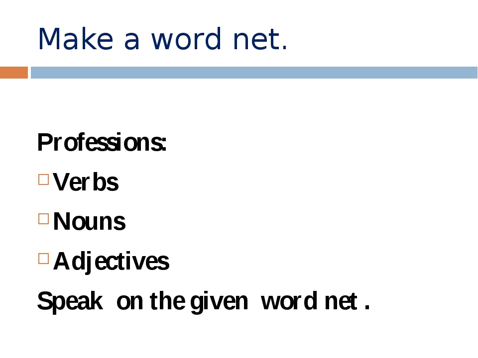Make a word net. Professions: Verbs Nouns Adjectives Speak on the given word...