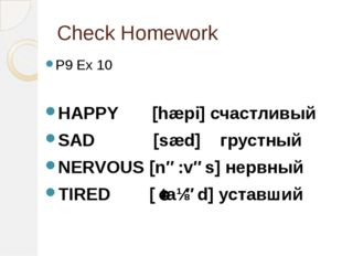 Check Homework P9 Ex 10 HAPPY [hæpi] счастливый SAD [sæd] грустный NERVOUS [n