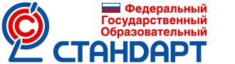 C:\Users\Света\Searches\Desktop\logo.gif
