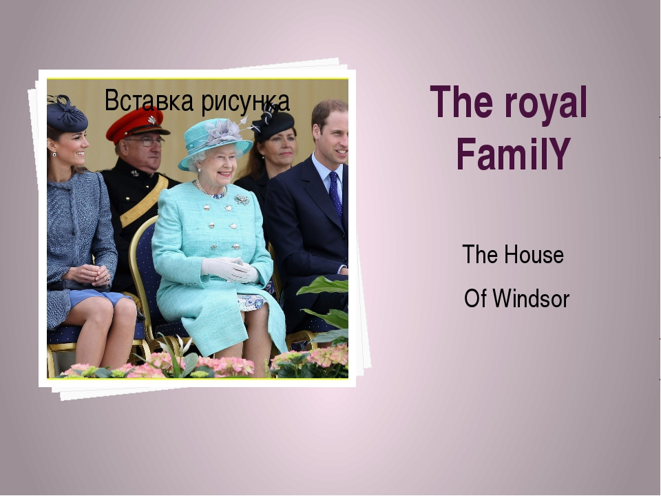 The royal FamilY The House Of Windsor