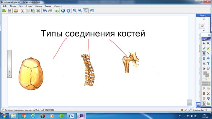 C:\Users\12кабинет\Desktop\9.png