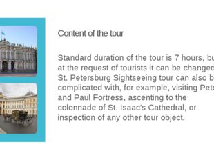 Content of the tour Standard duration of the tour is 7 hours, but at the requ