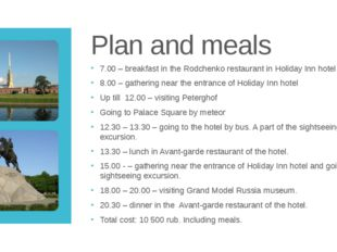 Plan and meals 7.00 – breakfast in the Rodchenko restaurant in Holiday Inn ho