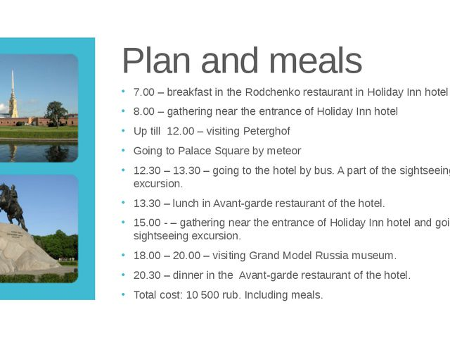 Plan and meals 7.00 – breakfast in the Rodchenko restaurant in Holiday Inn ho...