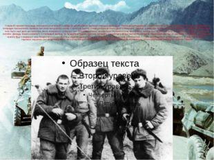 Старший сержант Алекандр Мироненко участвовал в рейде по уничтожению крупного