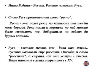 Правоохранительные органы закон Вооруженные силы правительство Законодательна