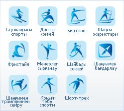 C:\Users\User\Desktop\Шынар\8 дене т\сурет\24688_html_19a5ffd7.jpg