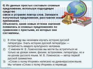 В этом году мы начинаем изучать историю русской литературы. Знать историю ру