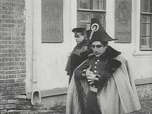 https://upload.wikimedia.org/wikipedia/commons/thumb/0/0f/Queen_of_spades_%281916_film%29_09.jpg/220px-Queen_of_spades_%281916_film%29_09.jpg