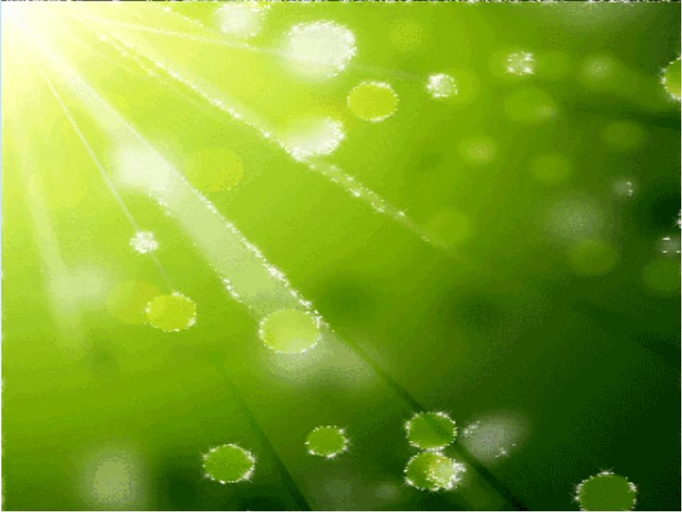 Я всегда со светом дружен, Если солнышко в окне, Я от зеркала, от лужи Пробег...