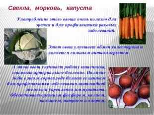 Баклажаны Этот овощ малокалориен, зато в нем много фолиевой кислоты, а это зн