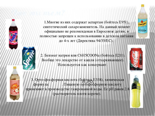 """Из книги Академии здоровья """"Пить или не пить"""" Кока-кола с успехом заменяет б..."""