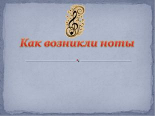 Миннахметова Янина Викторовна