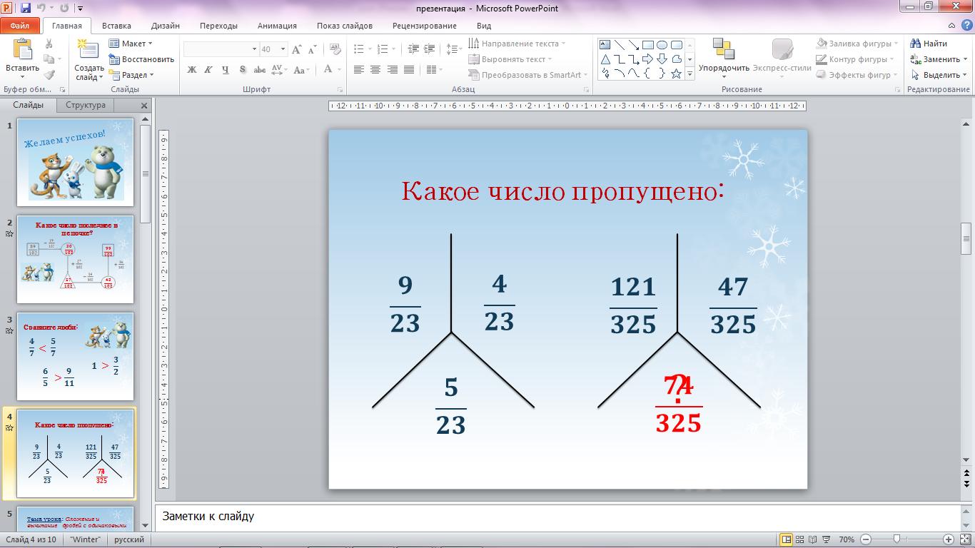 hello_html_112e80b5.png