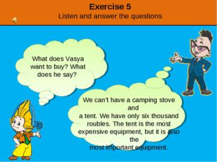 Exercise 5 Listen and answer the questions What does Vasya want to buy? What