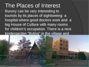 The Places of Interest Buruny can be very interesting to tourists by its plac