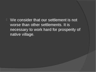We consider that our settlement is not worse than other settlements. It is ne